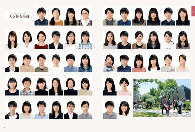 卒業記念アルバムのご案内 ::   東北大学生協